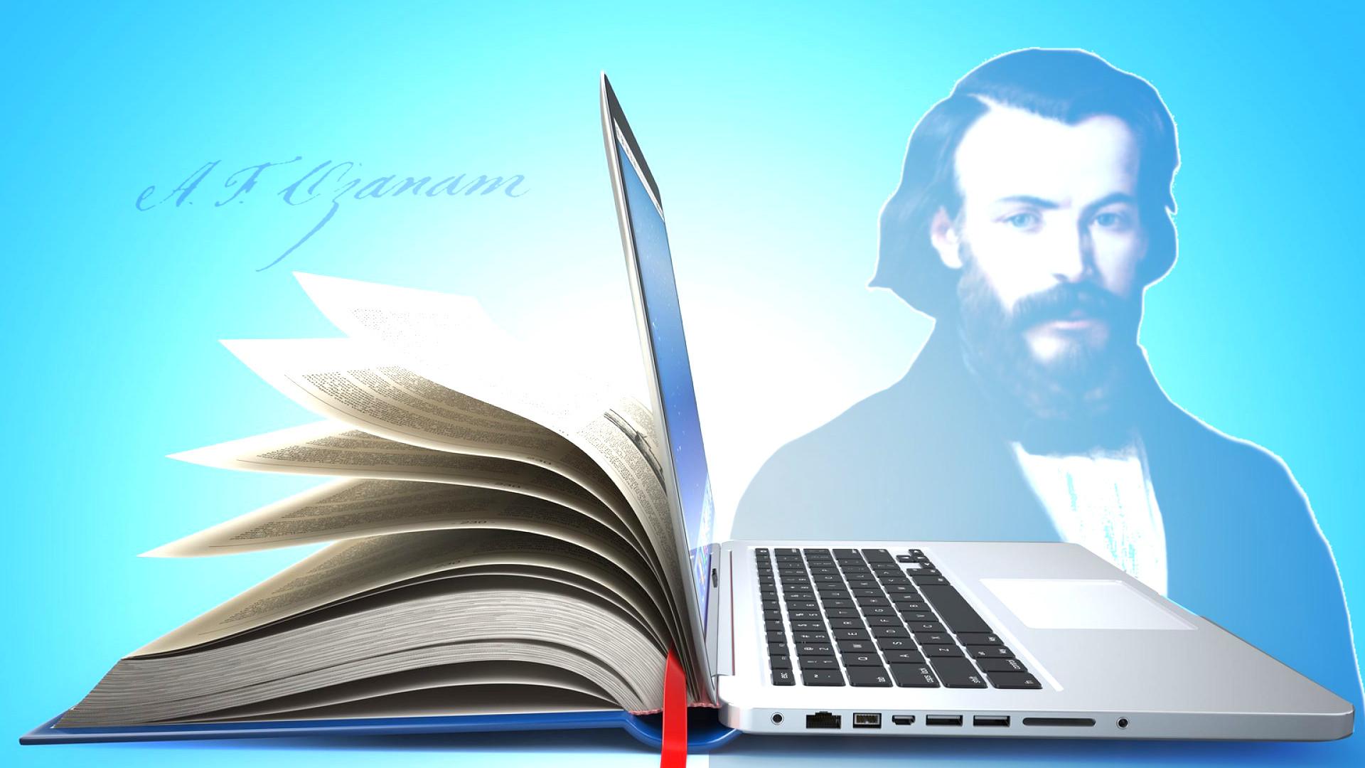 Formazione online per volontari della società di San Vincenzo De Paoli